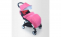 Protectie picioare bebe roz