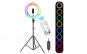 Lampa circulara profesionala RGB LED Ring Light MJ20