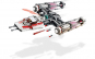 LEGO STAR WARS RESISTANCE Y-WING