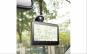 GPS cu camera auto