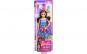 Papusa Barbie Skipper Babysitter Black Friday Romania 2017