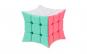Cub Rubik 3x3x3, Yongjun  JinJiao Stickerless , 63CUB