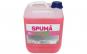 Spuma activa VUP 10 litri
