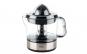 Storcator de fructe electric, capacitate 0.7 l, negru/argintiu, din otel inoxidabil, 40 W