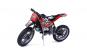 Joc de constructie tip lego Motocicleta de curse, 253 piese, imbinari si finisaje excelente