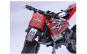 Joc constructie tip lego Motocicleta