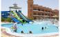 The Three Corners Resort 4*