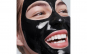 Black mask Black Friday Romania 2017