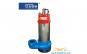 Pompa de apa de imersie pentru apa