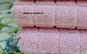 Set 4 prosoape Squares, compus din 2 prosoape 40x70 cm si 2 prosoape 50x100 cm, la doar 49 RON de la 99 RON