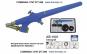 Aerograf duza 0.3mm rezervor 22 cmc