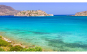 Insula Creta MTS TRAVEL  - TO Mzd