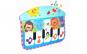 Jucarie muzicala Patut Pian bebe 2 in 1