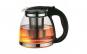 Ceainic din sticla 900 ml, cu sita din inox