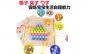 Jocul de memorie Montessori Bead Holder
