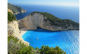Grecia Mtstravel HT