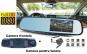 Oglinda auto cu 2 camere HD fata/spate Black Friday Romania 2017
