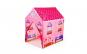 Cort de joaca pentru copii, model casuta roz
