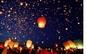 Set 30 Lampioane multicolore zburatoare, la 85 RON in loc de 255 RON