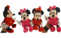 Jucarie Minnie Mouse din plus, 28 cm