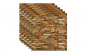 Set 5 Bucati tapet autoadeziv 3 d 77X70 cm piatra maro