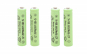 4 Acumulatori R3 (AAA), 150 mAh, 1.2 V,  Baterie reincarcabile R3 tip AAA, 1.2 V ,150 mAh