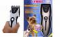Aparatul Profesional de Tuns Animale - Zowael Pet RFC-280A