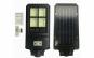 Proiector LED 60w cu panou solar, senzor miscare, lumina telecomanda, 280 leduri