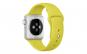 Curea Silicon Premium MTP Yellow pentru