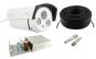 Camera de supraveghere, 1200TVL, lentila 6mm + cablu video coaxial 50m + mufe BNC + sursa de alimentare