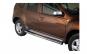 Set praguri inox compatibile Dacia