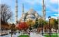 Shopping la Istanbul si Edirne 2020!