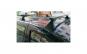 Set bare portbagaj Dacia Logan dupa 2012