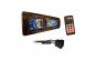 Radio MP3 Player Auto / USB / SD Card /