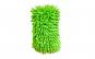 Burete de sters suprafete diferite, AUTO, textil, verde, 25x14x5 cm