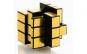 Cub Rubik asimetric