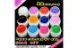 Gel Color Soak Off Set 12 GDCOCO