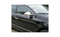 Ornamente crom oglinda VW Passat B6,3C