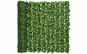 Gard viu artificial sintetic 1 x 2.5 m vesnic verde cadou articol gradina