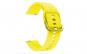 Curea Silicon Premium MTP Yellow 22mm