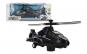 Elicopter Swat cu sunete si lumini 3D Black Friday Romania 2017