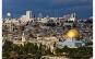 Israel 4 nopti