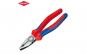 Clesti combinatie 200 mm   KNIPEX 0302200