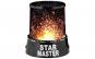 Proiector de stele Star Master