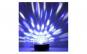 Glob Led cu lumini disco, mp3 player