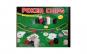 Set Poker cu 500 Jetoane cutie metalica