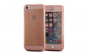 Husa Apple iPhone 5/5S/5SE Flippy Full Tpu 360 Roz Auriu