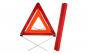 Kit siguranta auto complet - trusa, 2x triunghiuri, stingator, vesta, geanta