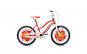 "Bicicleta CAPRIOLO Sunny Girl 20"""