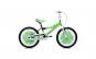 "Bicicleta CAPRIOLO Sunny Boy 20"""